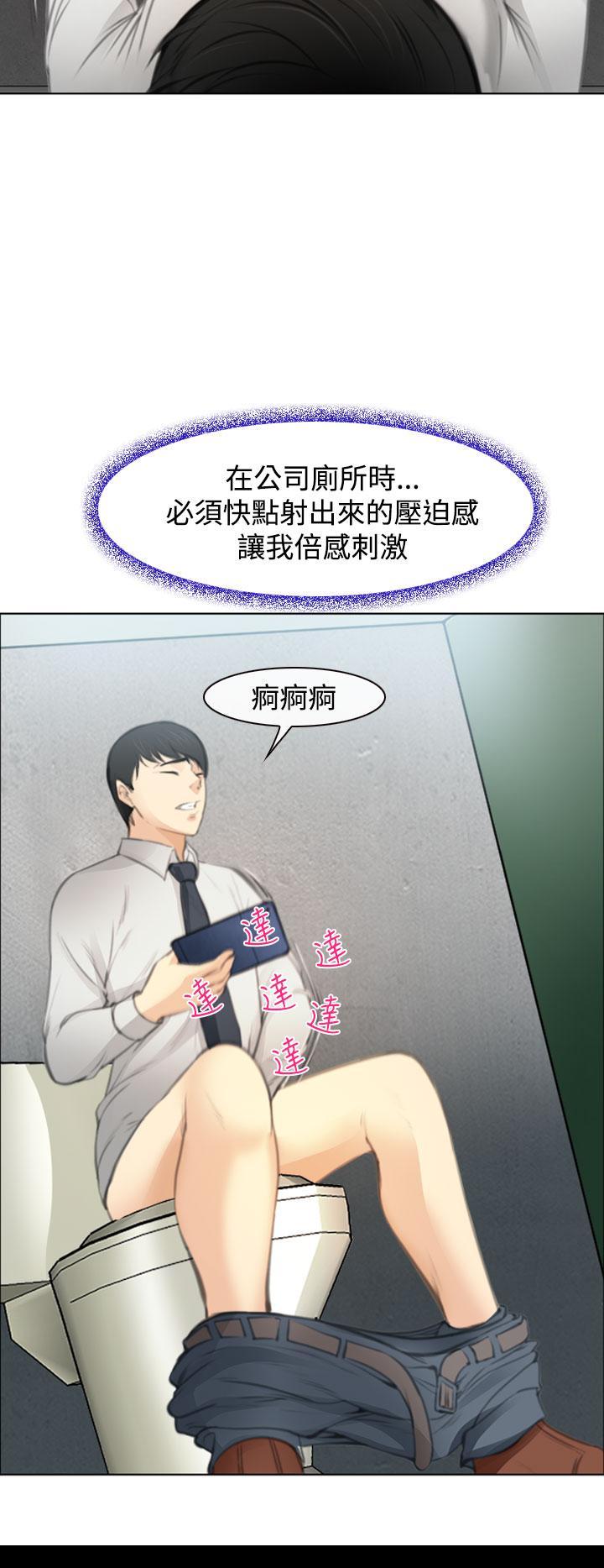 中文韩漫 他與她 Ch.0-5 45
