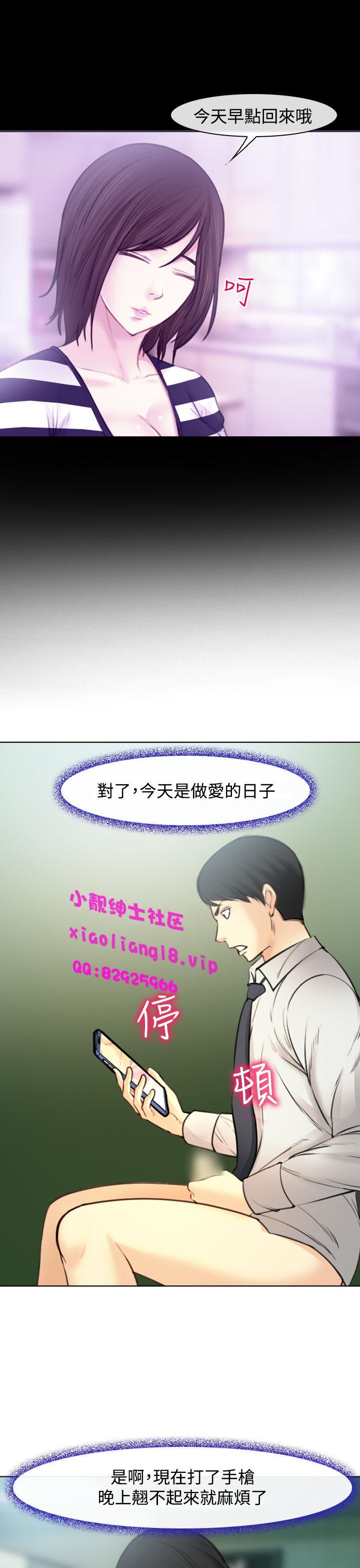 中文韩漫 他與她 Ch.0-5 46