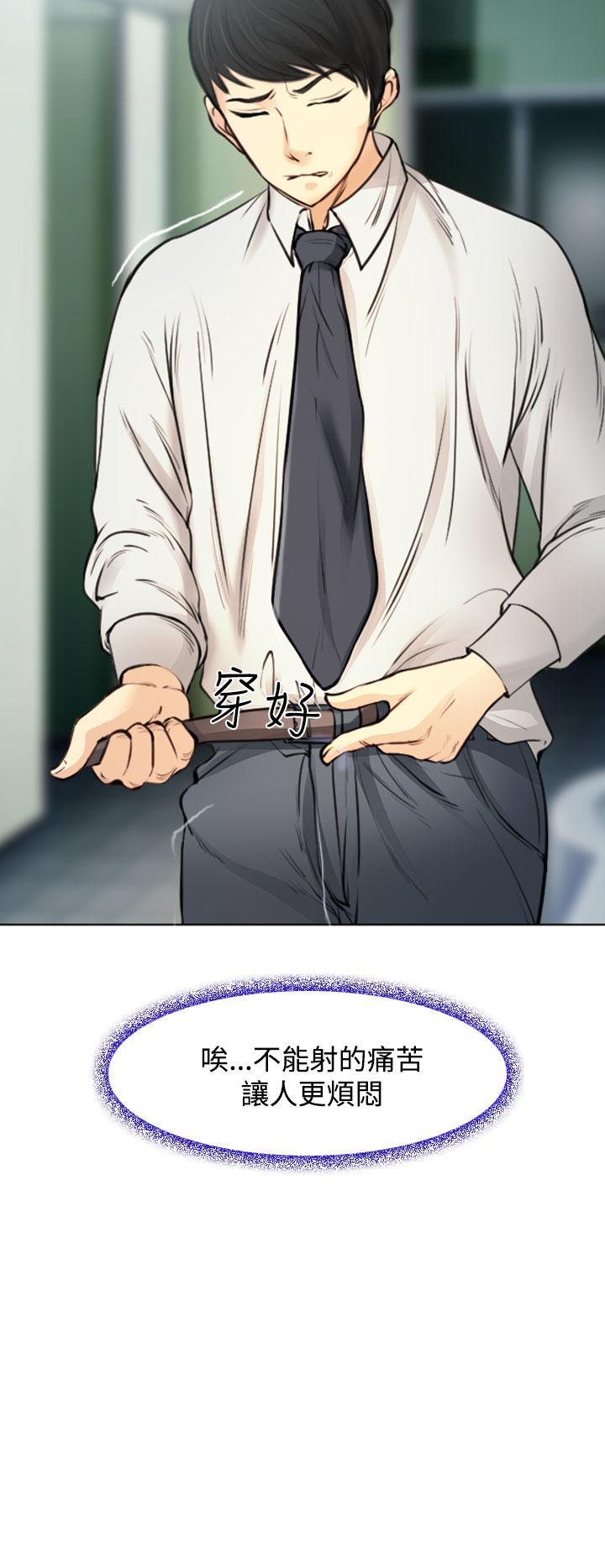 中文韩漫 他與她 Ch.0-5 47