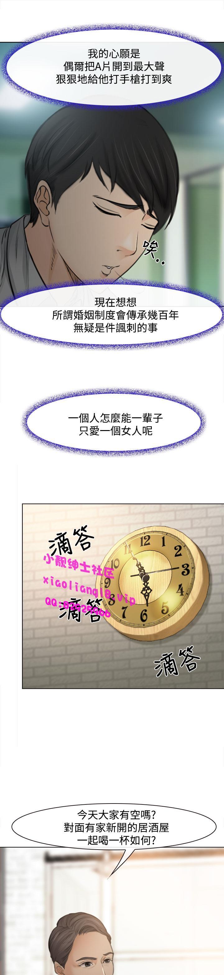 中文韩漫 他與她 Ch.0-5 48
