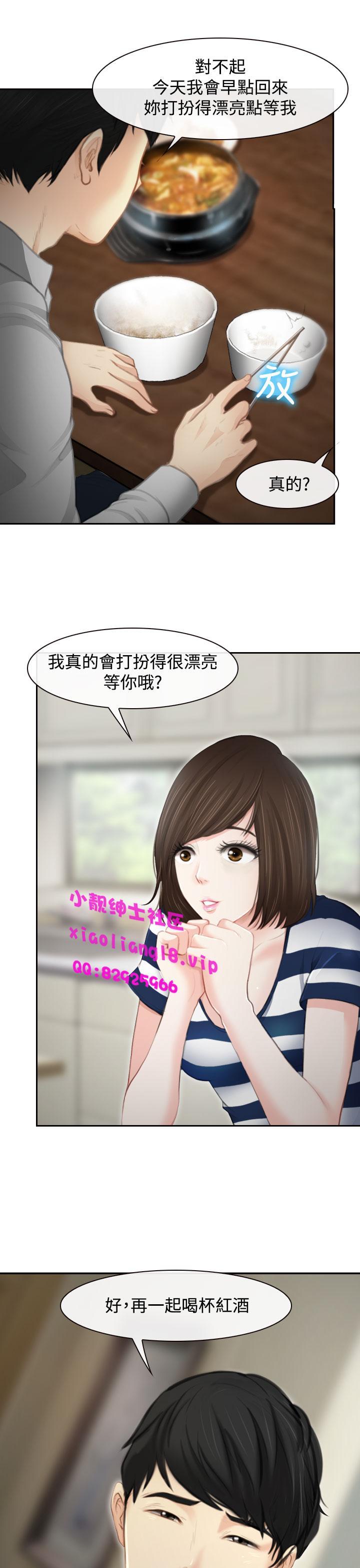 中文韩漫 他與她 Ch.0-5 4