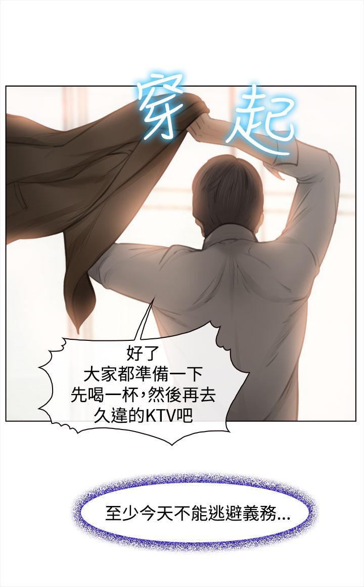 中文韩漫 他與她 Ch.0-5 50