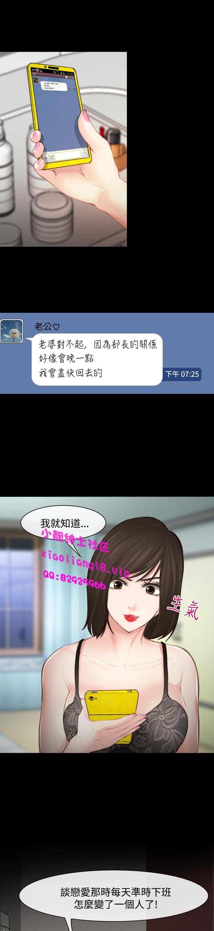 中文韩漫 他與她 Ch.0-5 55