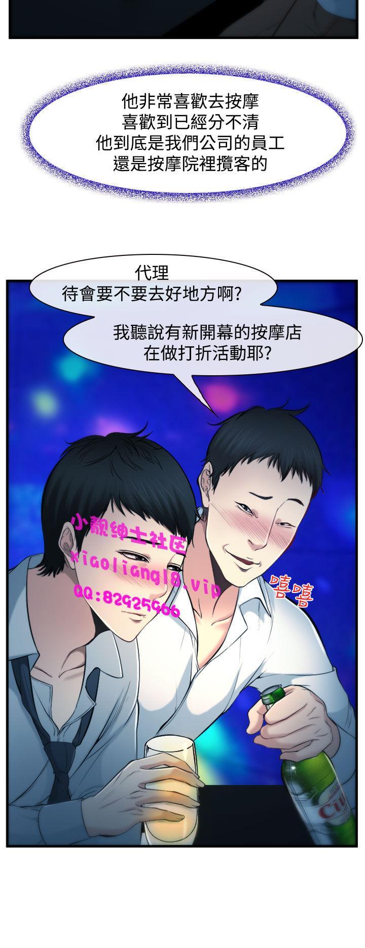 中文韩漫 他與她 Ch.0-5 65
