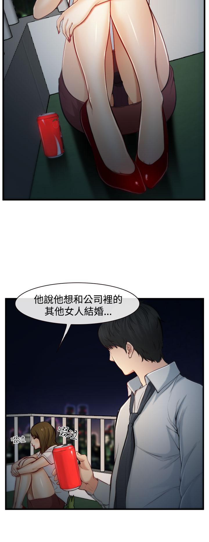 中文韩漫 他與她 Ch.0-5 73