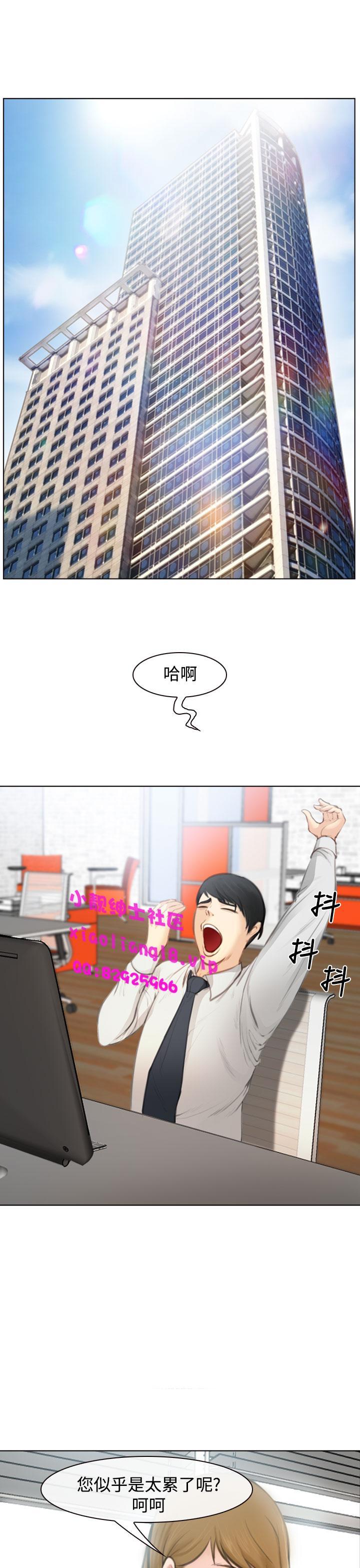 中文韩漫 他與她 Ch.0-5 7