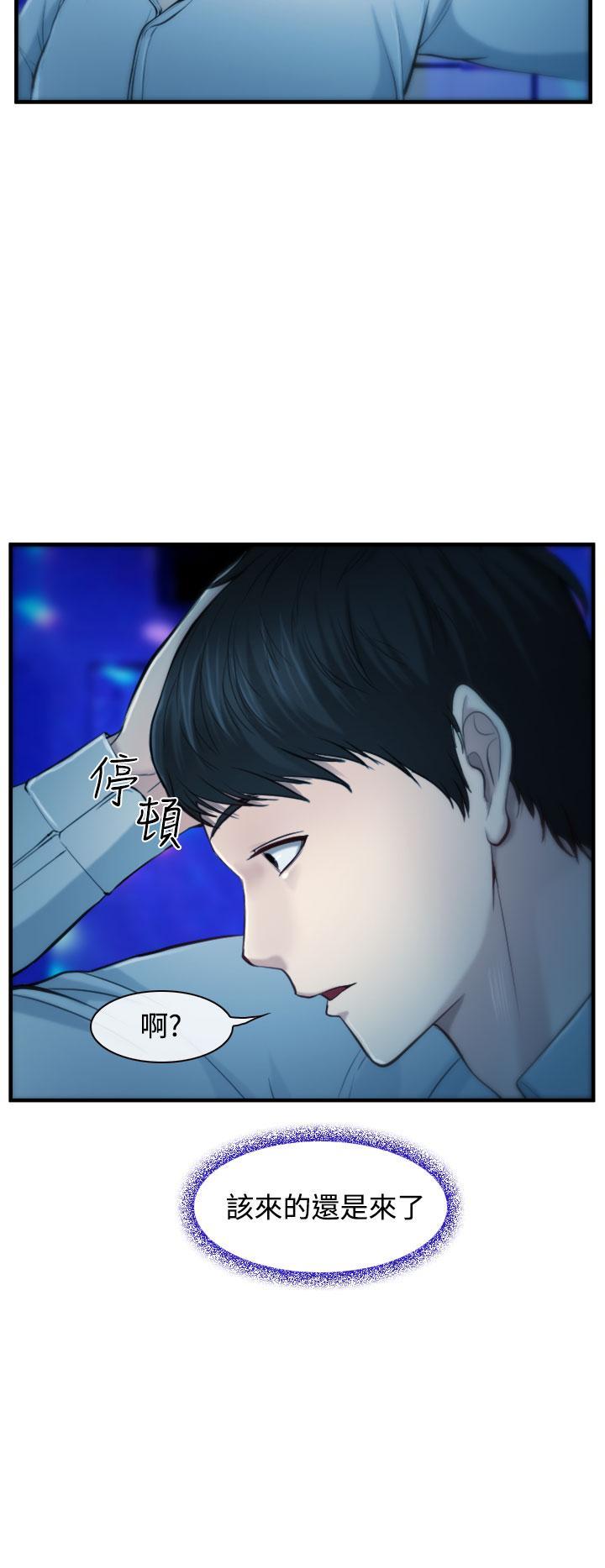 中文韩漫 他與她 Ch.0-5 85