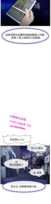 中文韩漫 他與她 Ch.0-5 87
