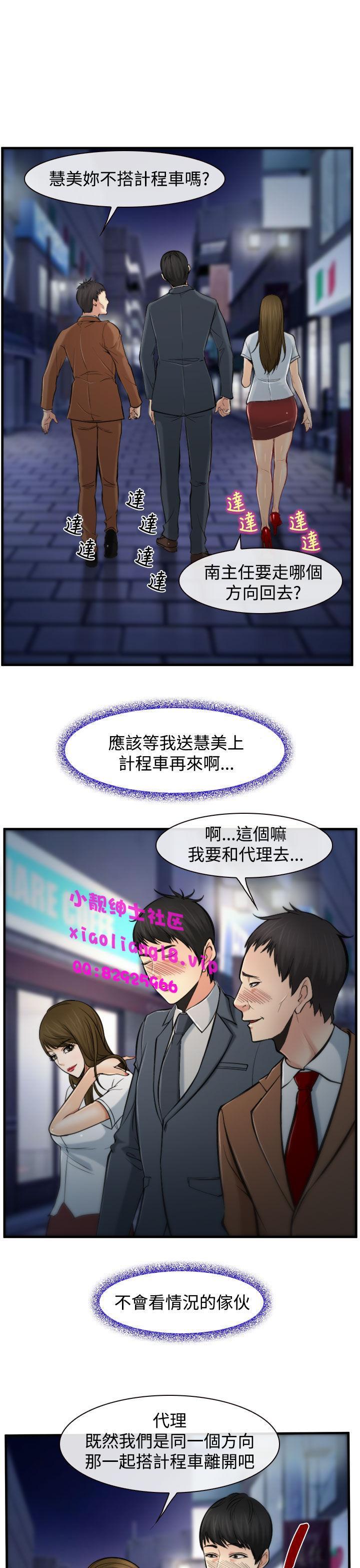 中文韩漫 他與她 Ch.0-5 88