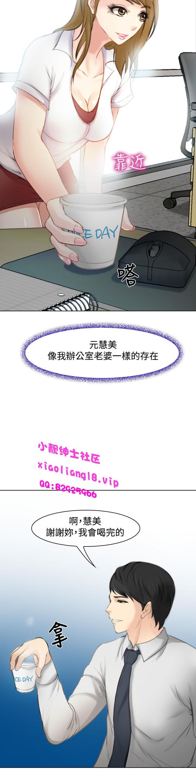 中文韩漫 他與她 Ch.0-5 8