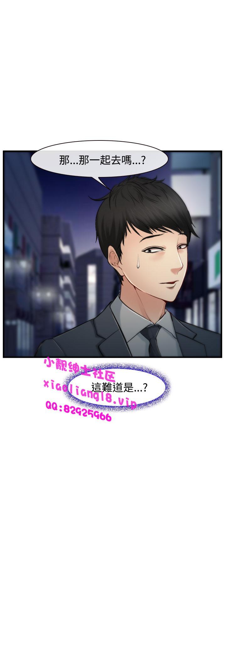 中文韩漫 他與她 Ch.0-5 96