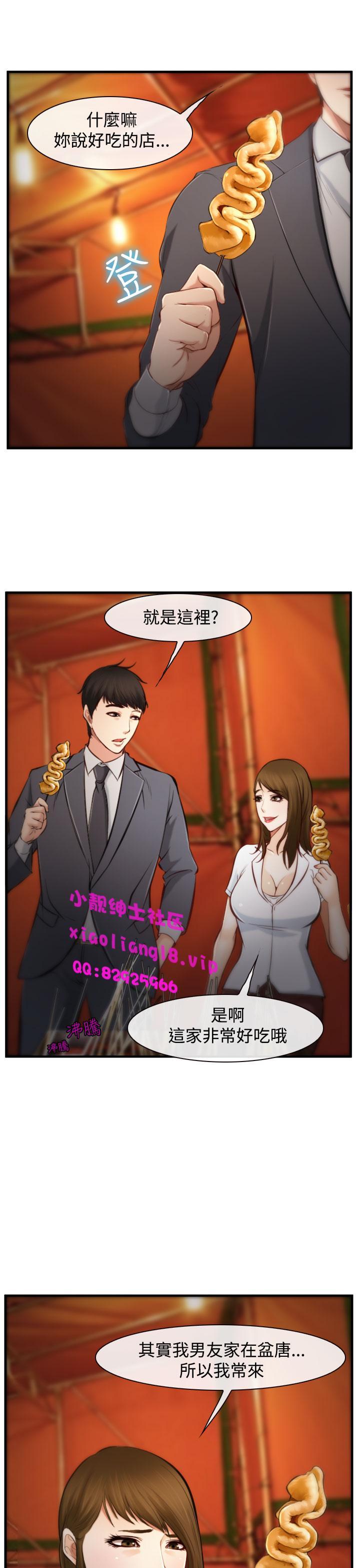 中文韩漫 他與她 Ch.0-5 98