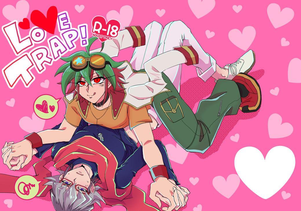 Love Trap! 0