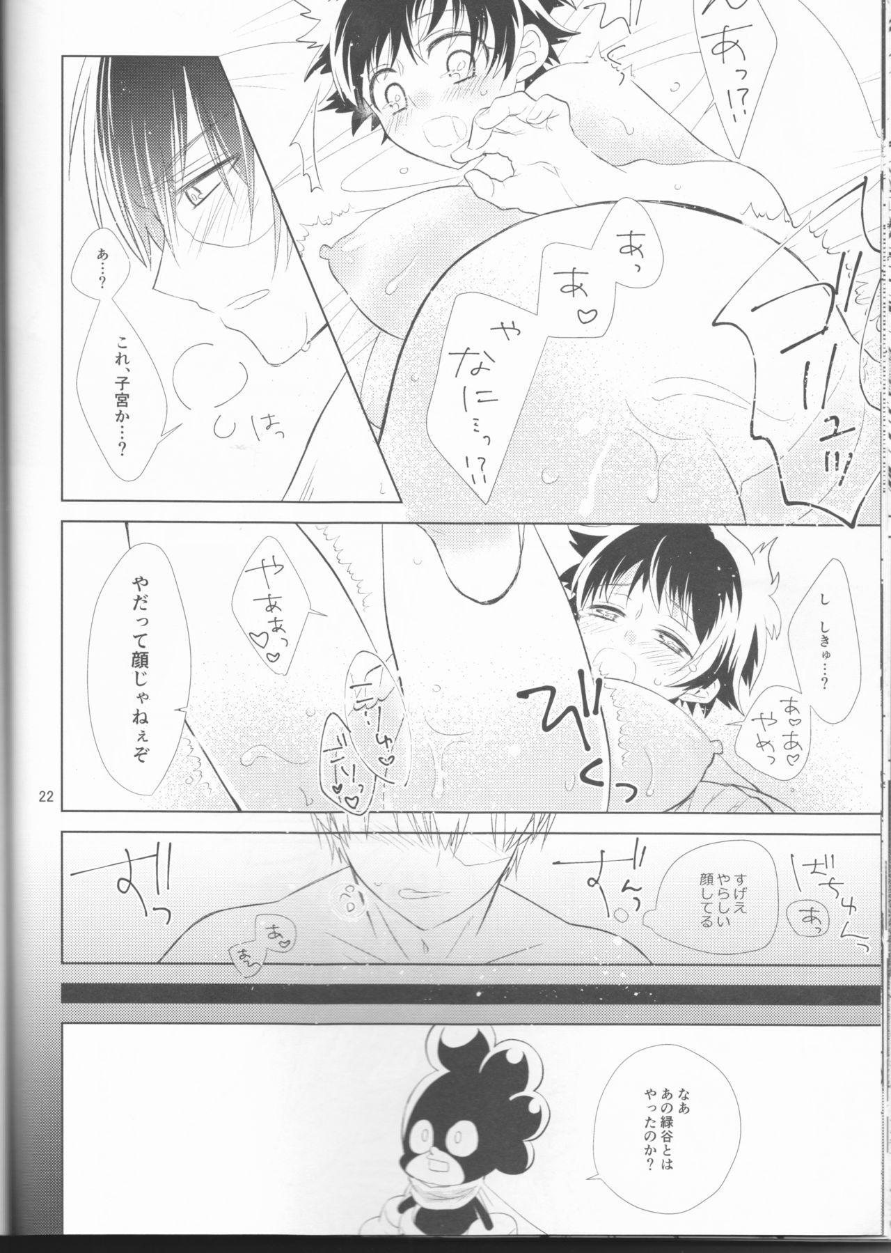 Sangatsu Usagi no Himegoto 22