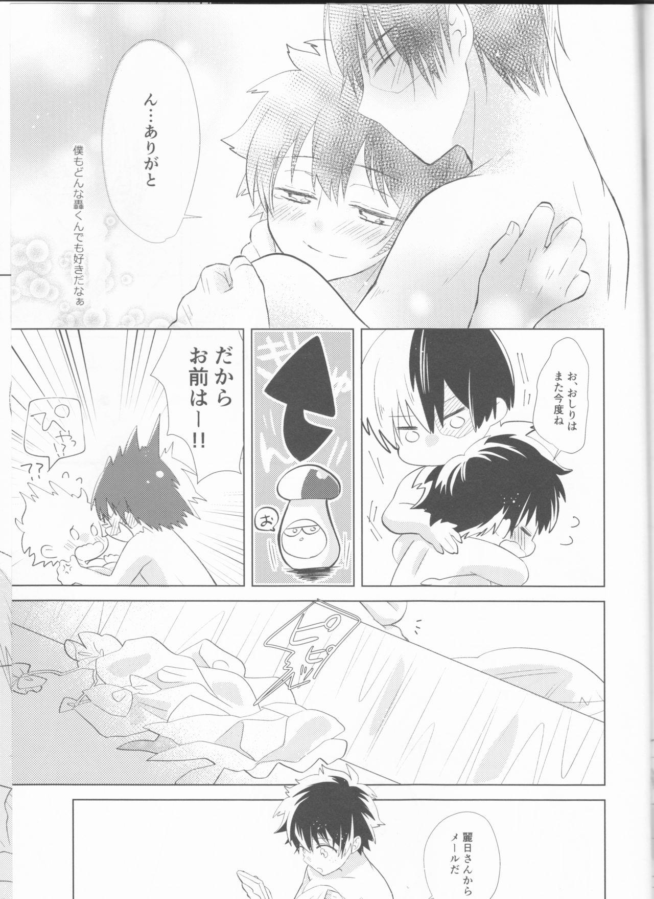 Sangatsu Usagi no Himegoto 29