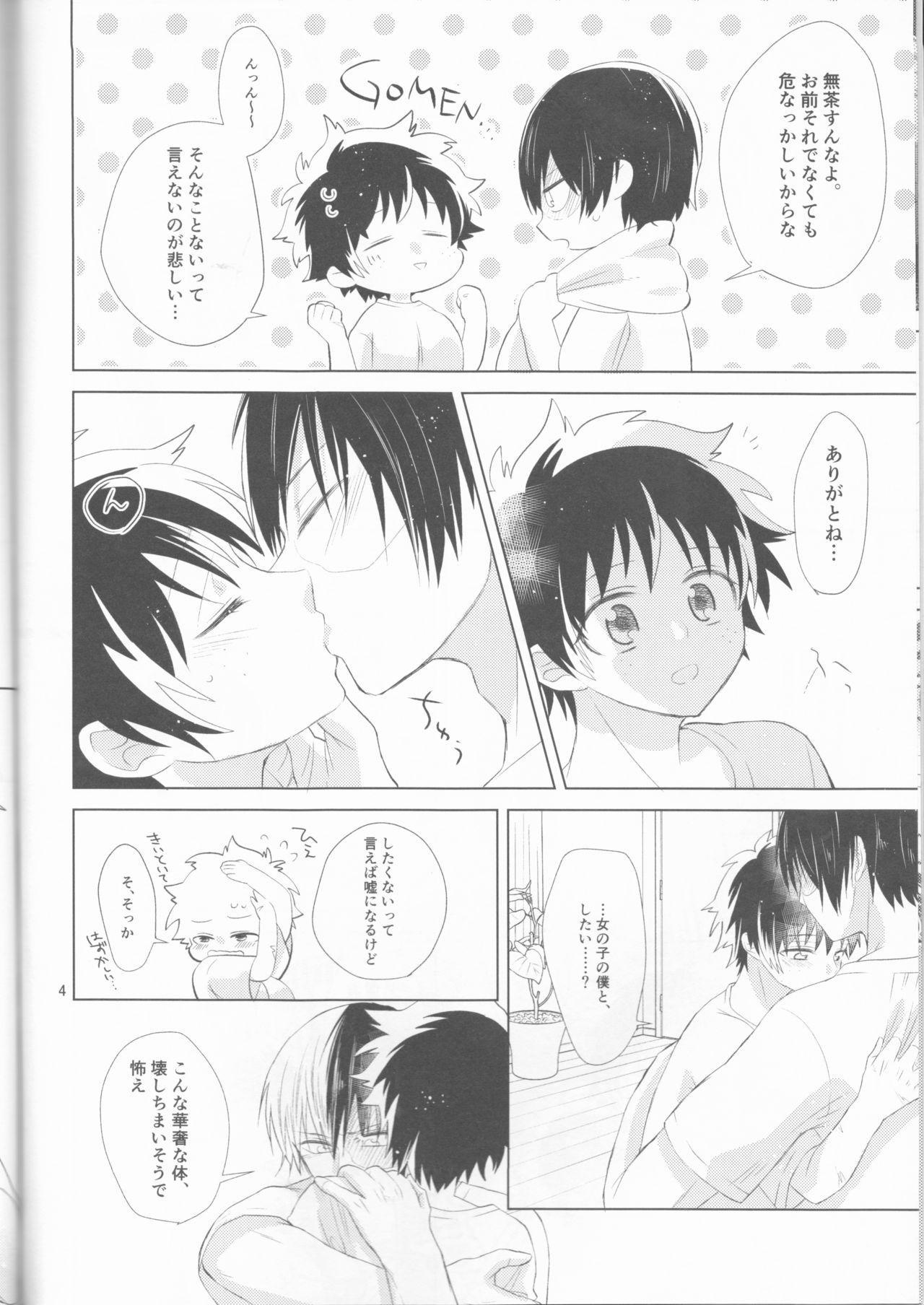 Sangatsu Usagi no Himegoto 4