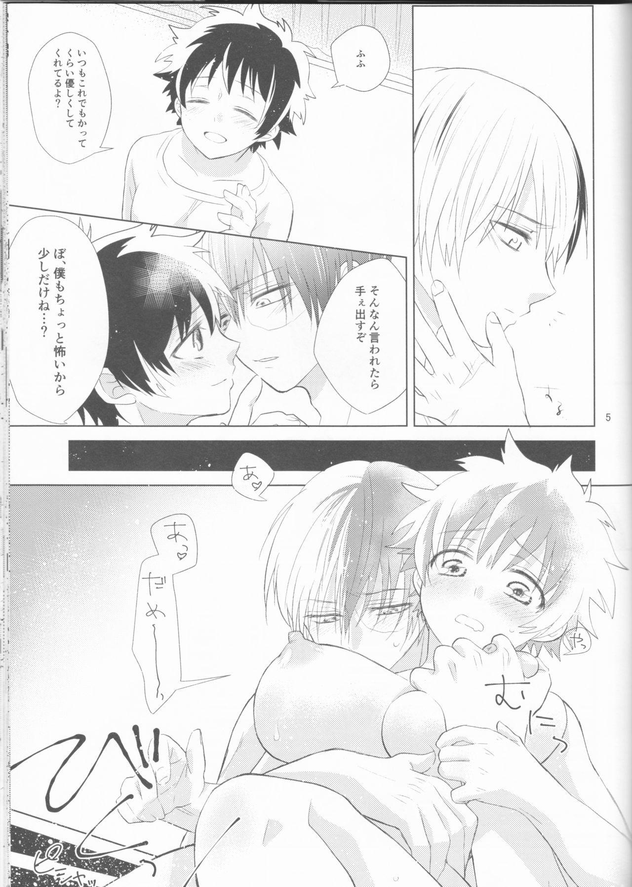 Sangatsu Usagi no Himegoto 5