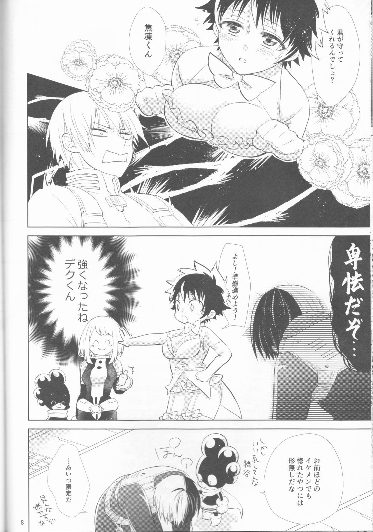 Sangatsu Usagi no Himegoto 8
