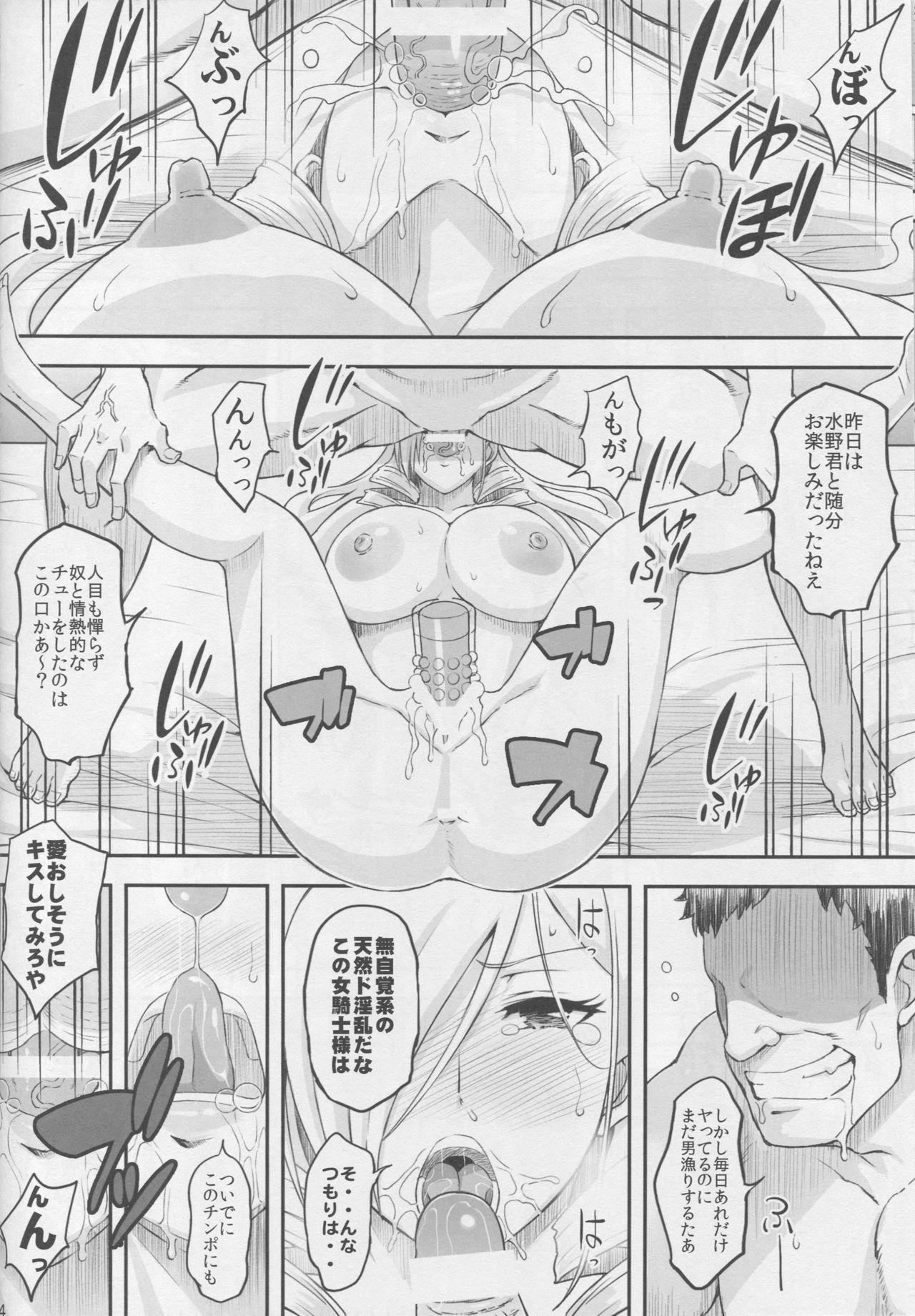 Kouki naru Onna Kishi-sama 2 12