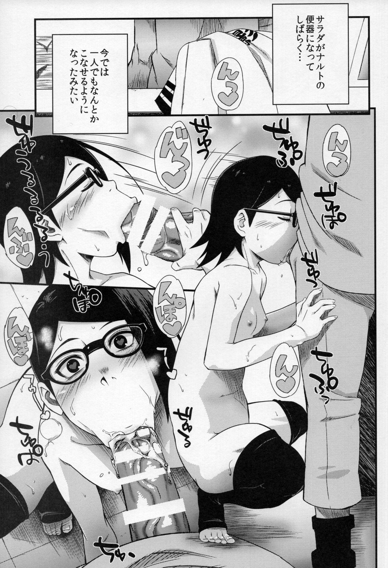Konoha-don Tokumori 2