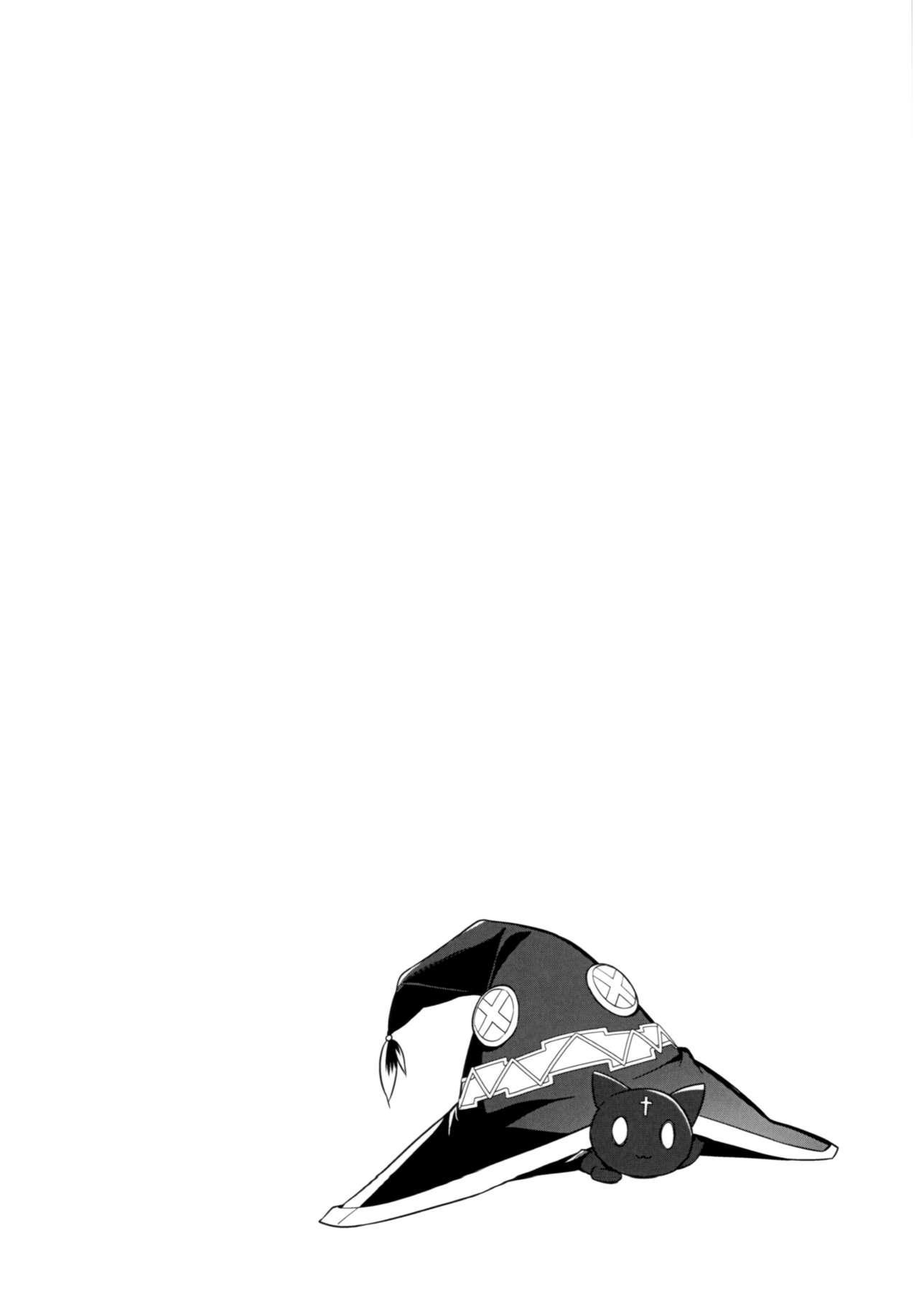 Kono Bakuretsu Musume to Icha Love o! | Making Love to This Explosive Girl! 2
