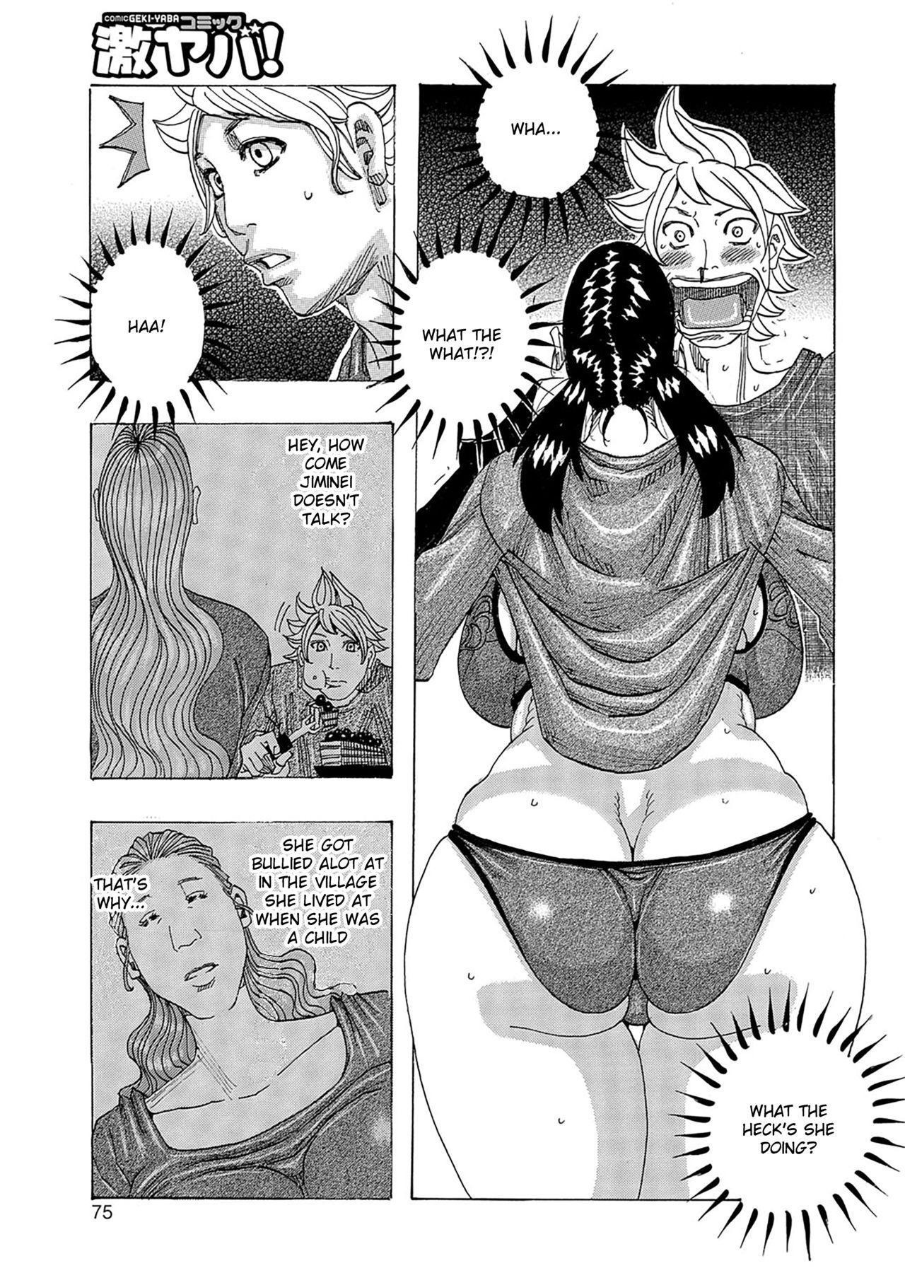 Chichiobake 4 8