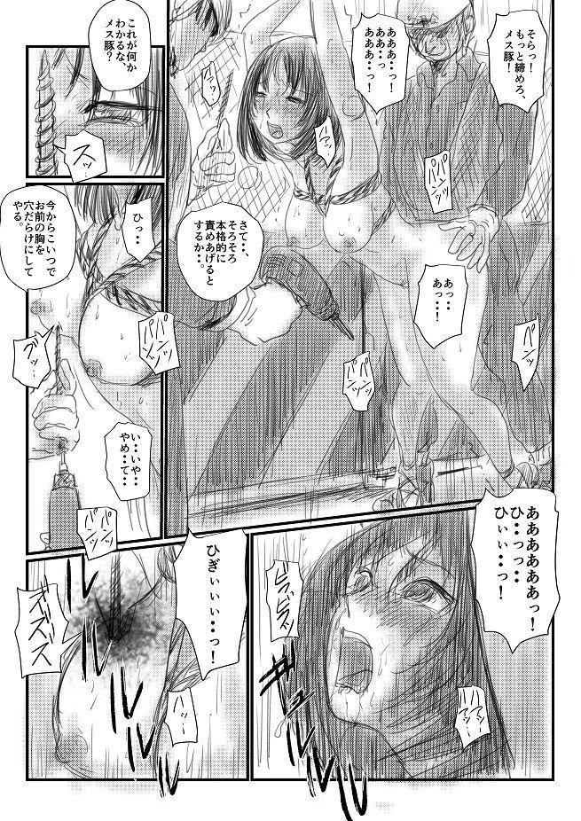 【夏の日】 23