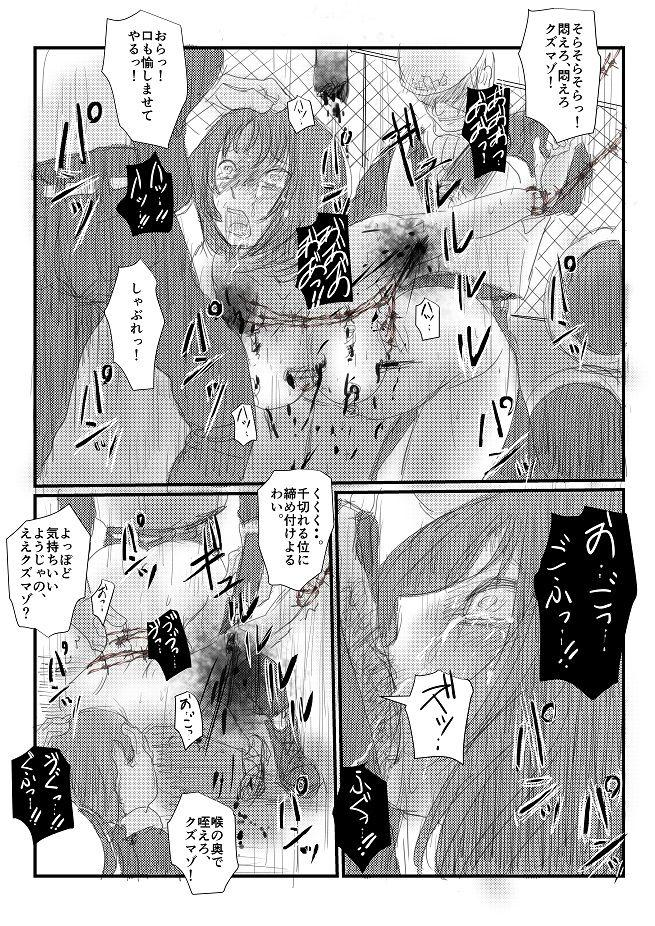 【夏の日】 34