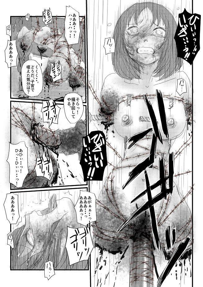 【夏の日】 38