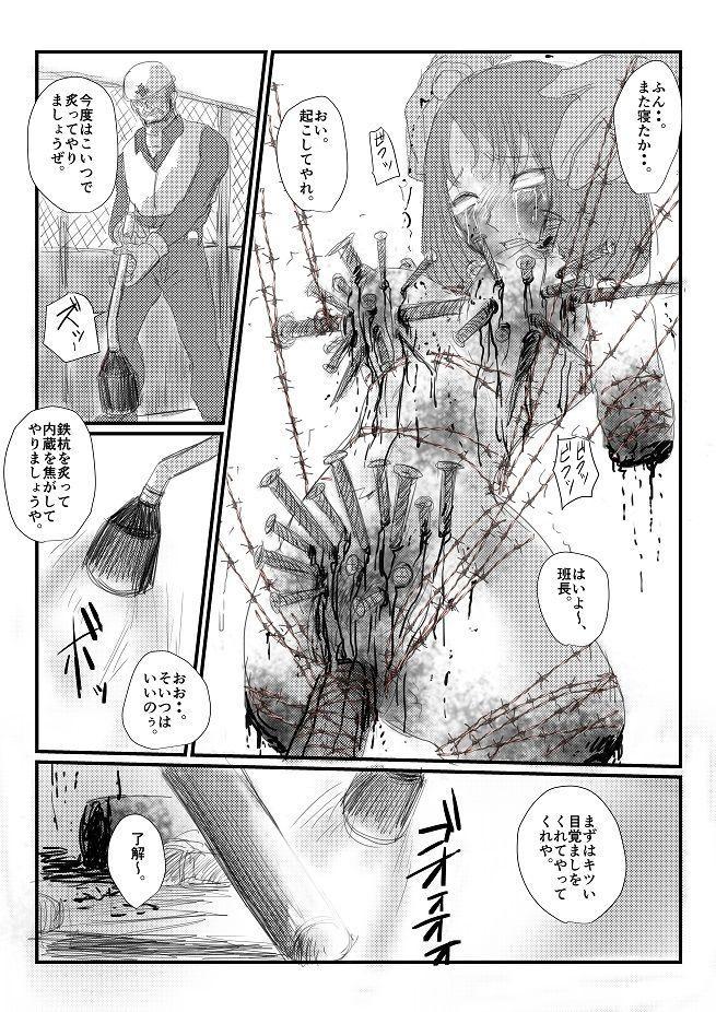 【夏の日】 41