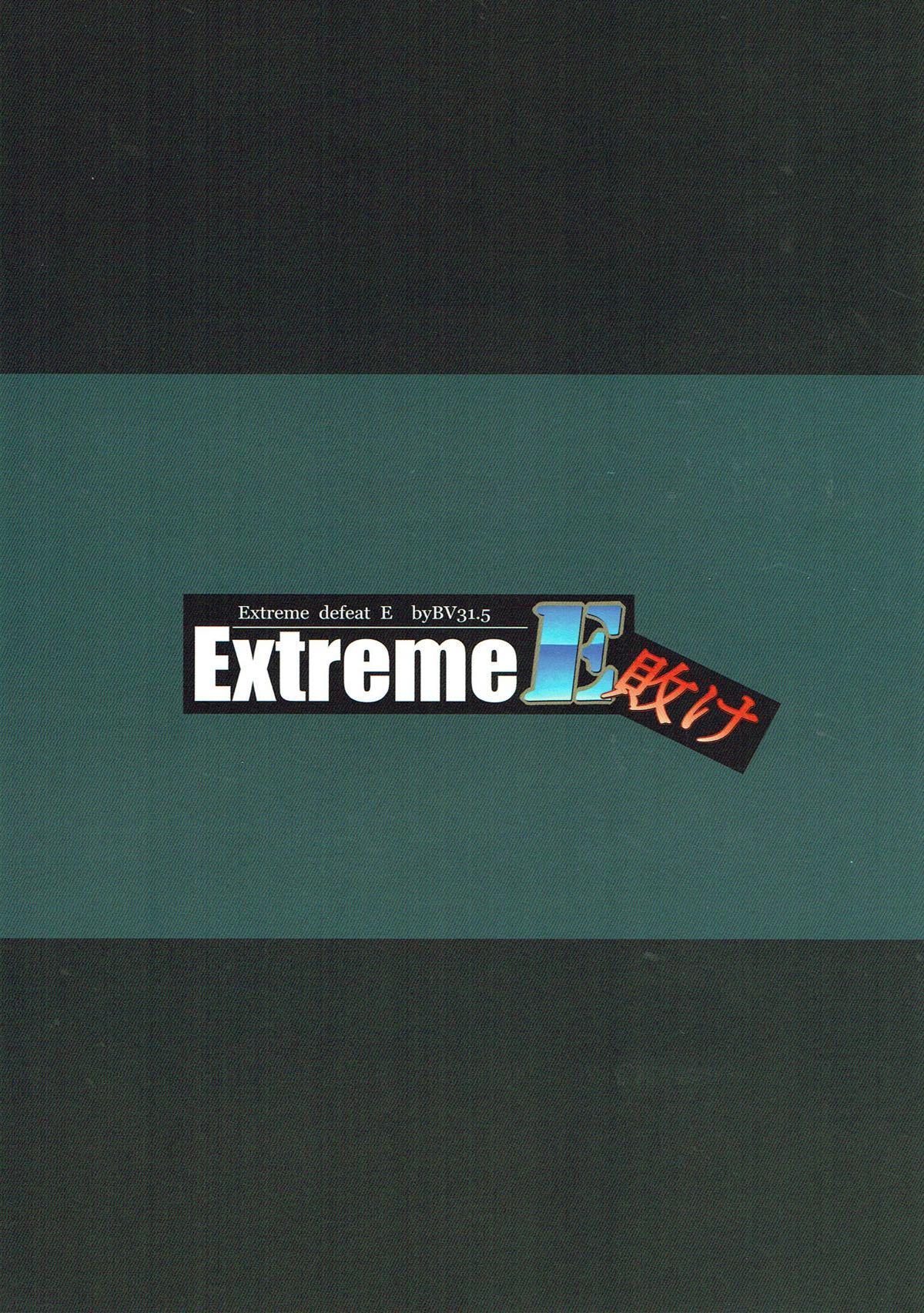 Extreme E Make - Extreme defeat E 14