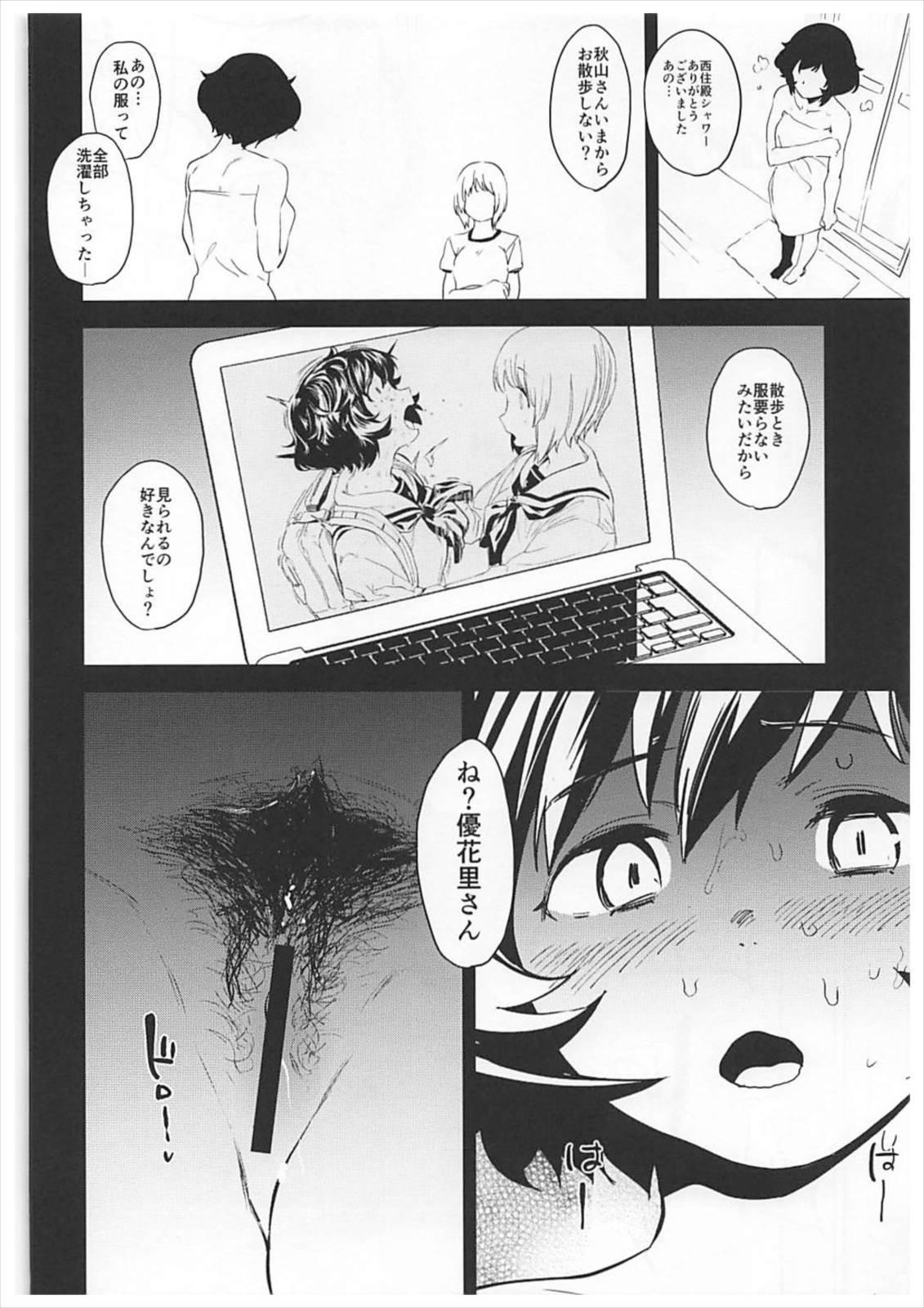 (Panzer Vor! 13) [Camrism (Kito Sakeru)] Private Akiyama 2 - Nishizumi-san to Issho (Girls und Panzer) 22
