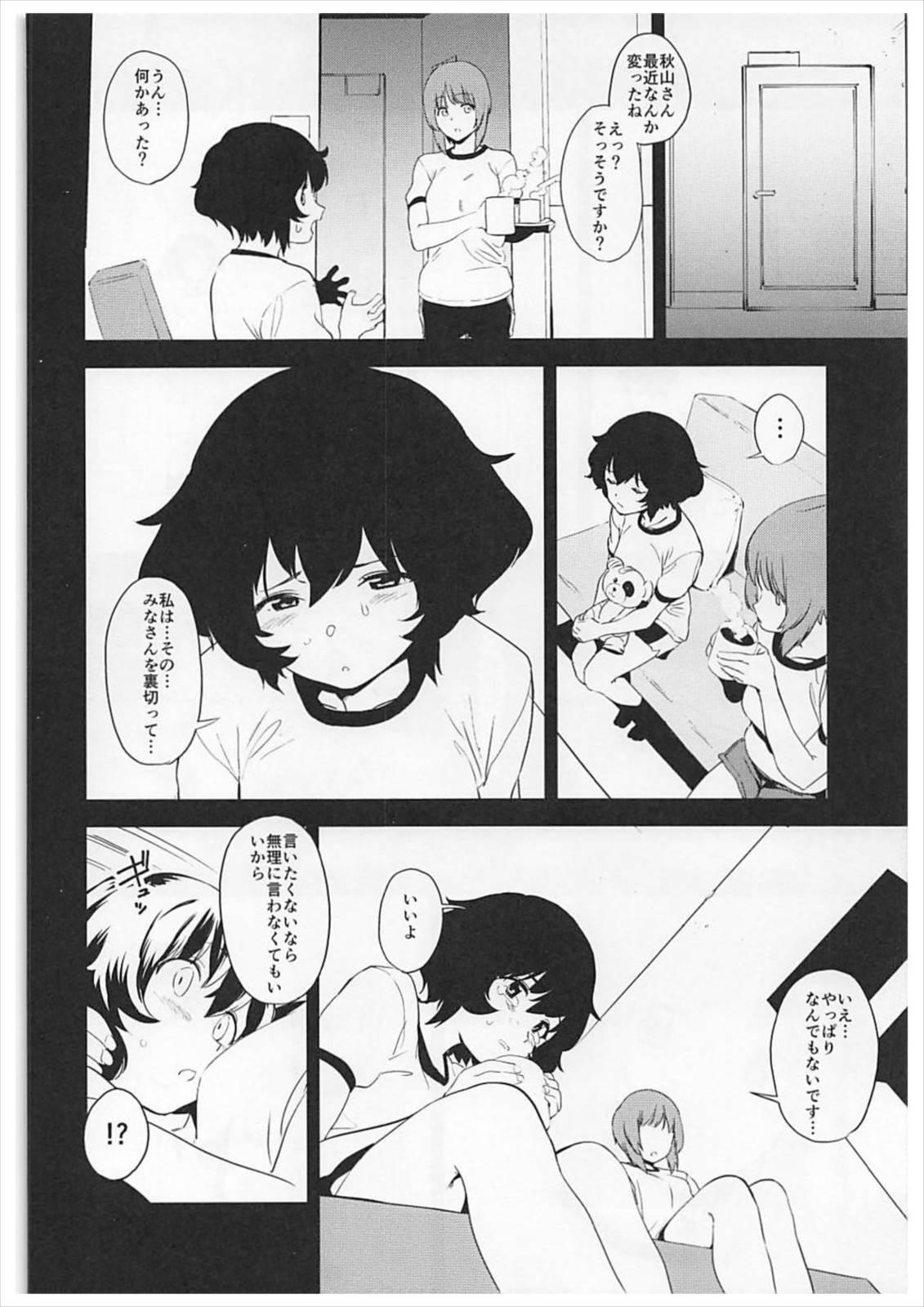 (Panzer Vor! 13) [Camrism (Kito Sakeru)] Private Akiyama 2 - Nishizumi-san to Issho (Girls und Panzer) 6