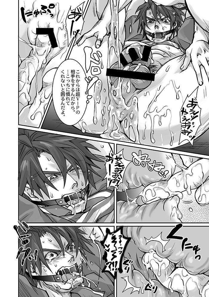 Unsou Gyoukai ni mo Makura Eigyou ga Arutte Hontou desu ka? Part.2 11