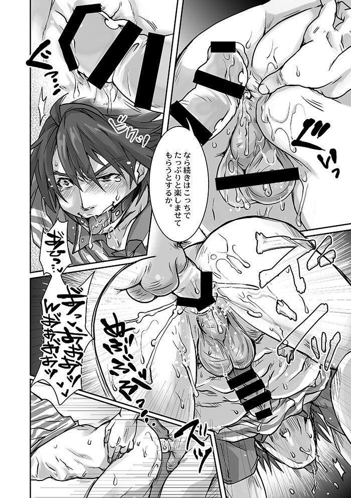 Unsou Gyoukai ni mo Makura Eigyou ga Arutte Hontou desu ka? Part.2 13