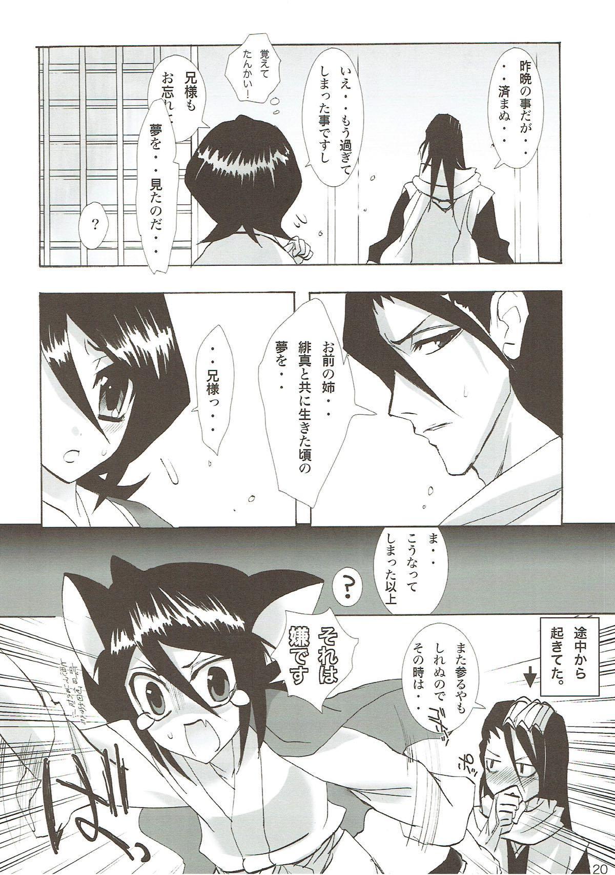 Katamimi Usagi 18