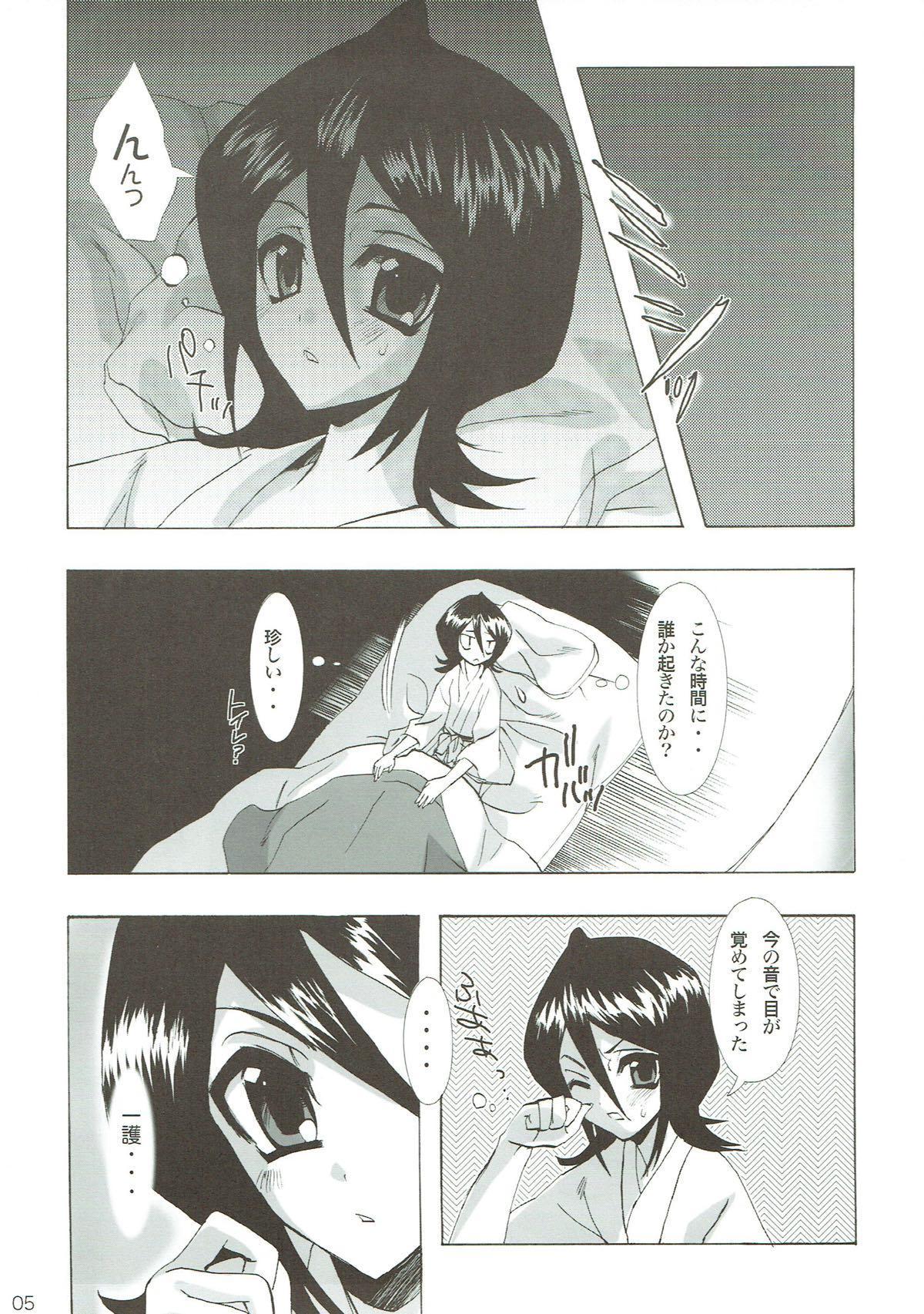 Katamimi Usagi 3