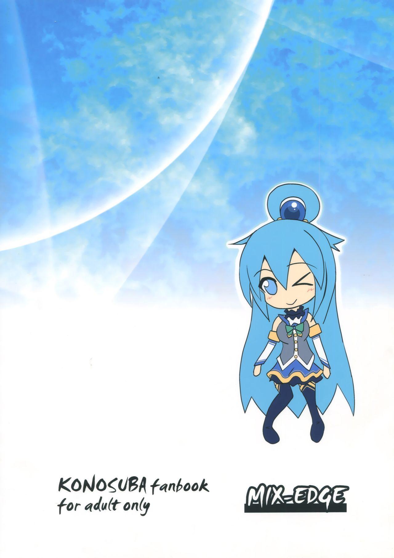 Aah Aqua-sama! 29