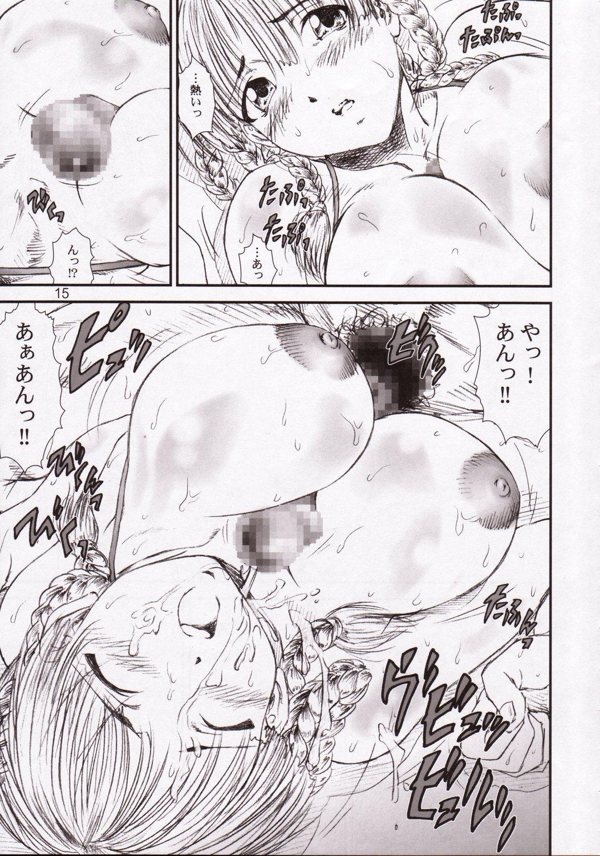 Kikan Tomomi Ichirou Dai 5 Gou 2003 Nen Haru Gou | Tomomi Ichirou Quarterly 2003 Spring Issue 14