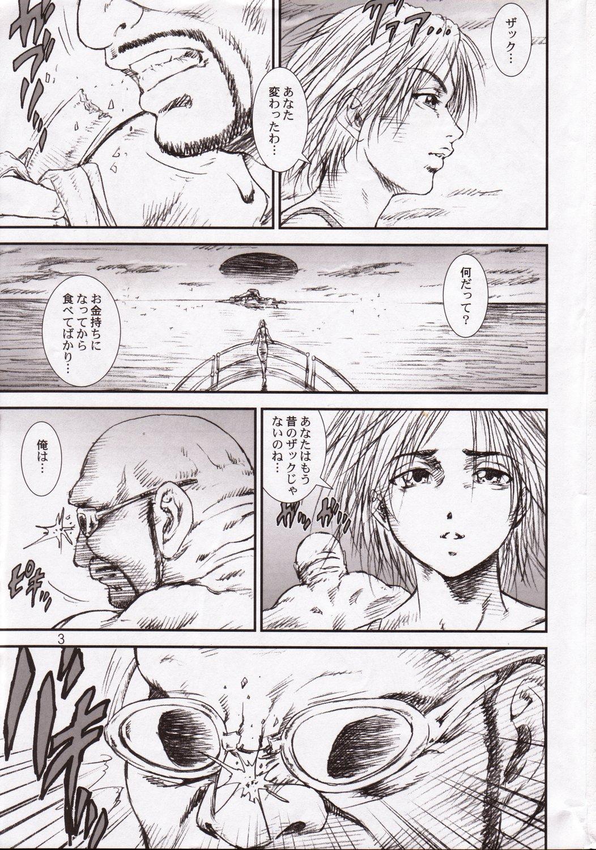 Kikan Tomomi Ichirou Dai 5 Gou 2003 Nen Haru Gou | Tomomi Ichirou Quarterly 2003 Spring Issue 2