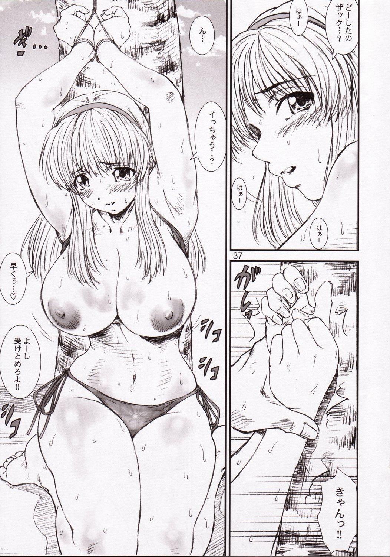 Kikan Tomomi Ichirou Dai 5 Gou 2003 Nen Haru Gou | Tomomi Ichirou Quarterly 2003 Spring Issue 36