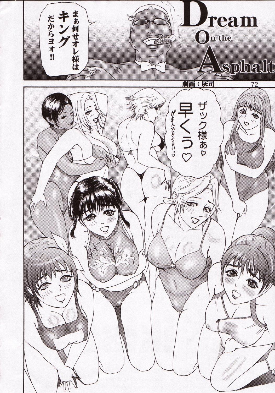 Kikan Tomomi Ichirou Dai 5 Gou 2003 Nen Haru Gou | Tomomi Ichirou Quarterly 2003 Spring Issue 71