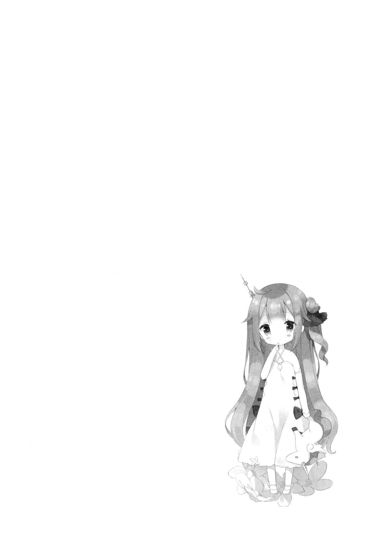 Tottemo Waruiko Unicorn 26