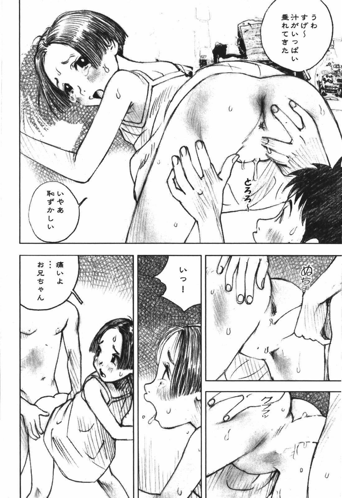 LOVE no You na Kimochi - The Feeling Like Love 129