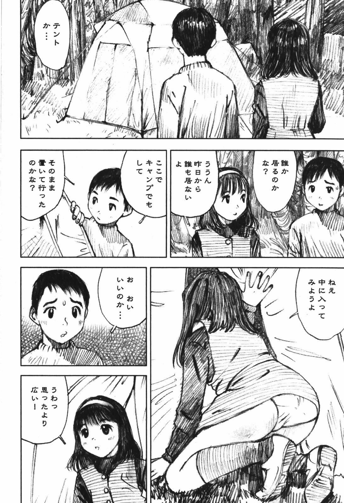 LOVE no You na Kimochi - The Feeling Like Love 23