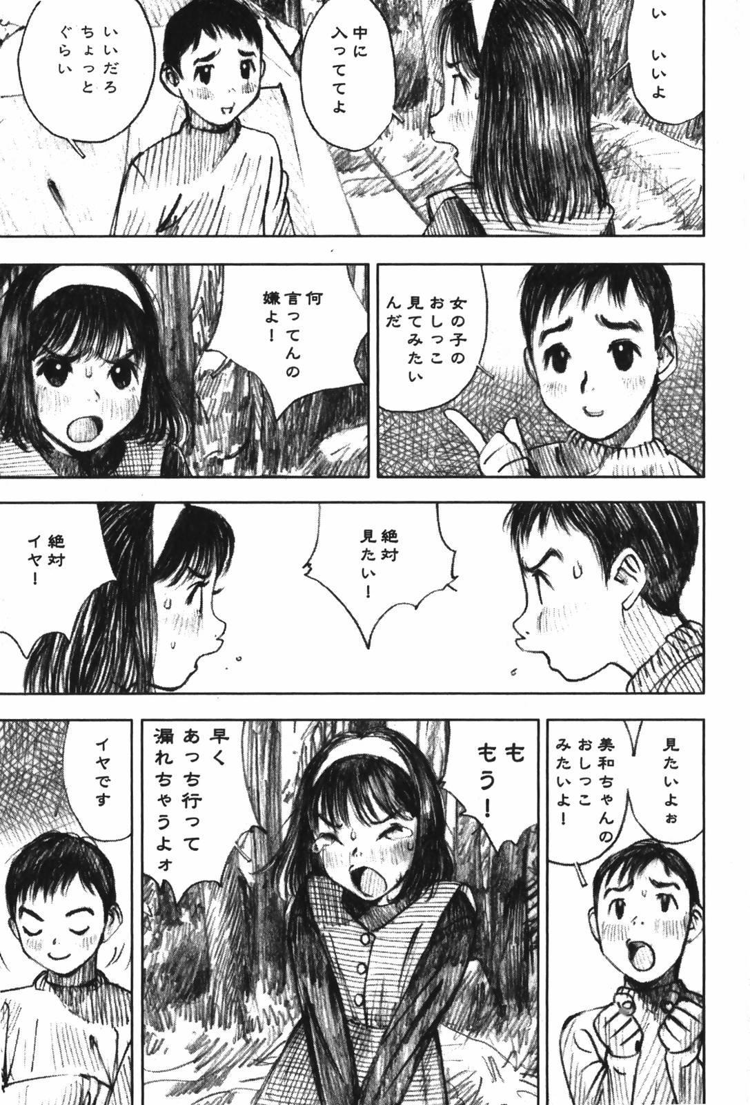 LOVE no You na Kimochi - The Feeling Like Love 26
