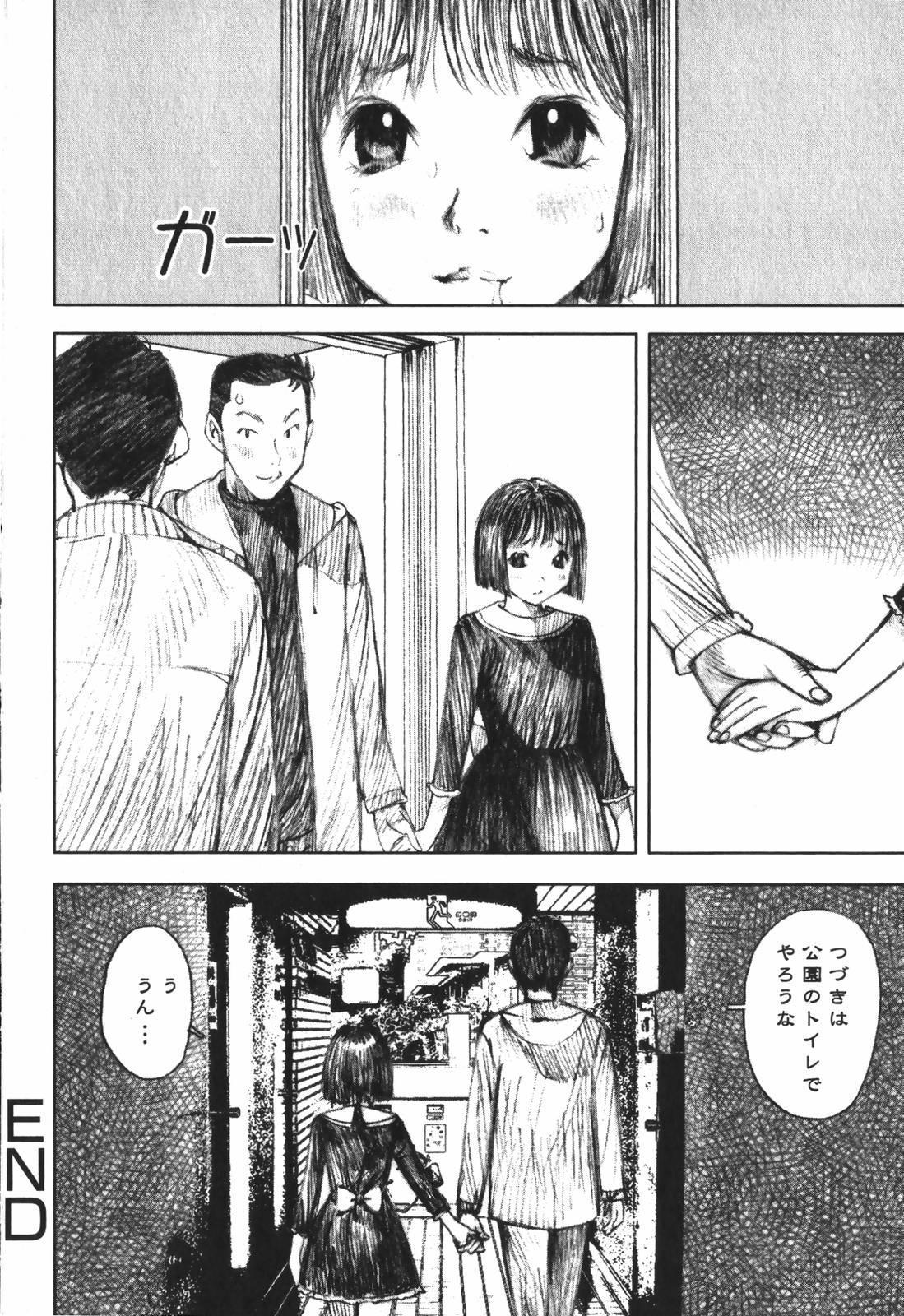 LOVE no You na Kimochi - The Feeling Like Love 69