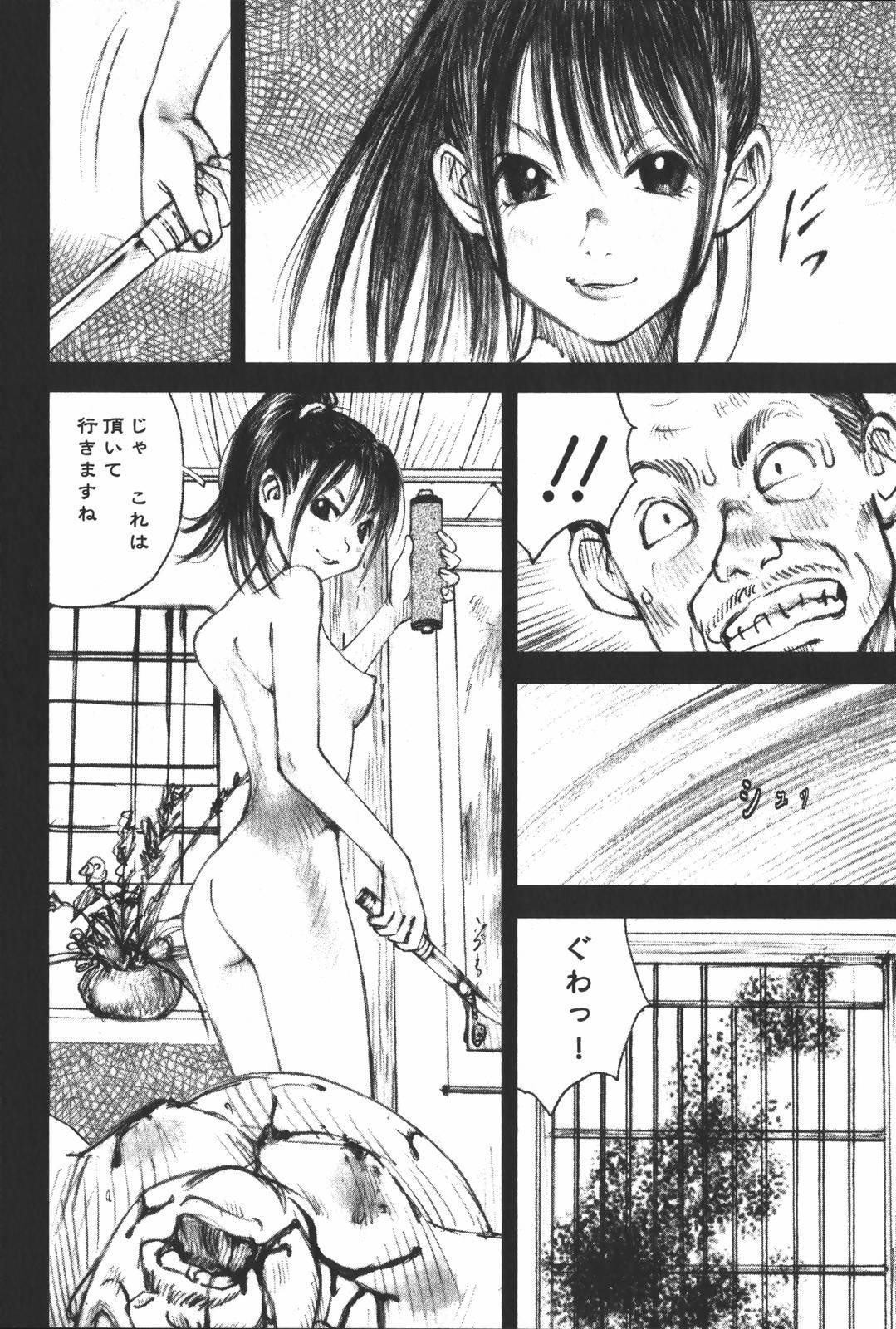 LOVE no You na Kimochi - The Feeling Like Love 71