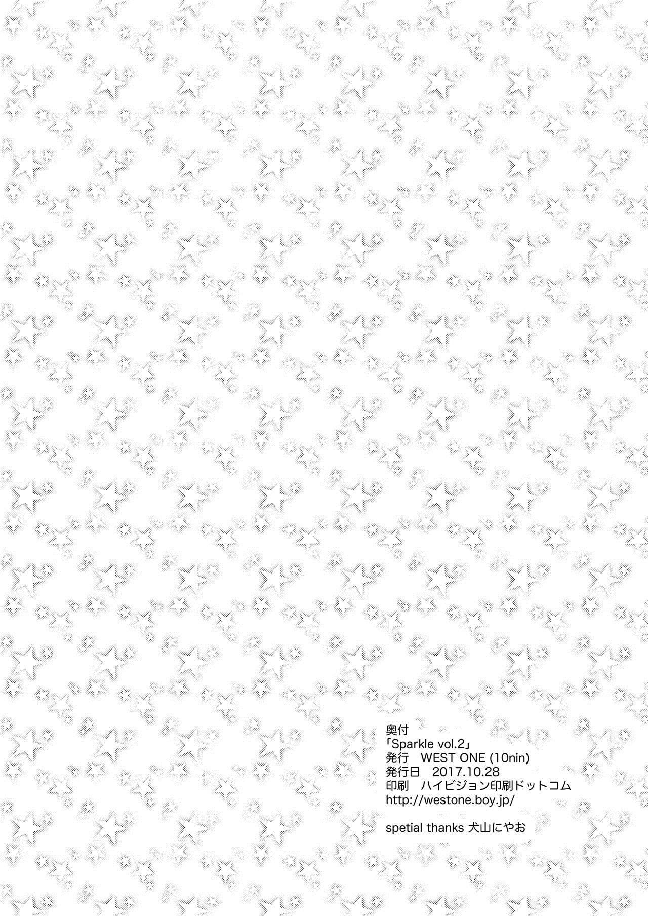 Sparkle Vol. 2 33