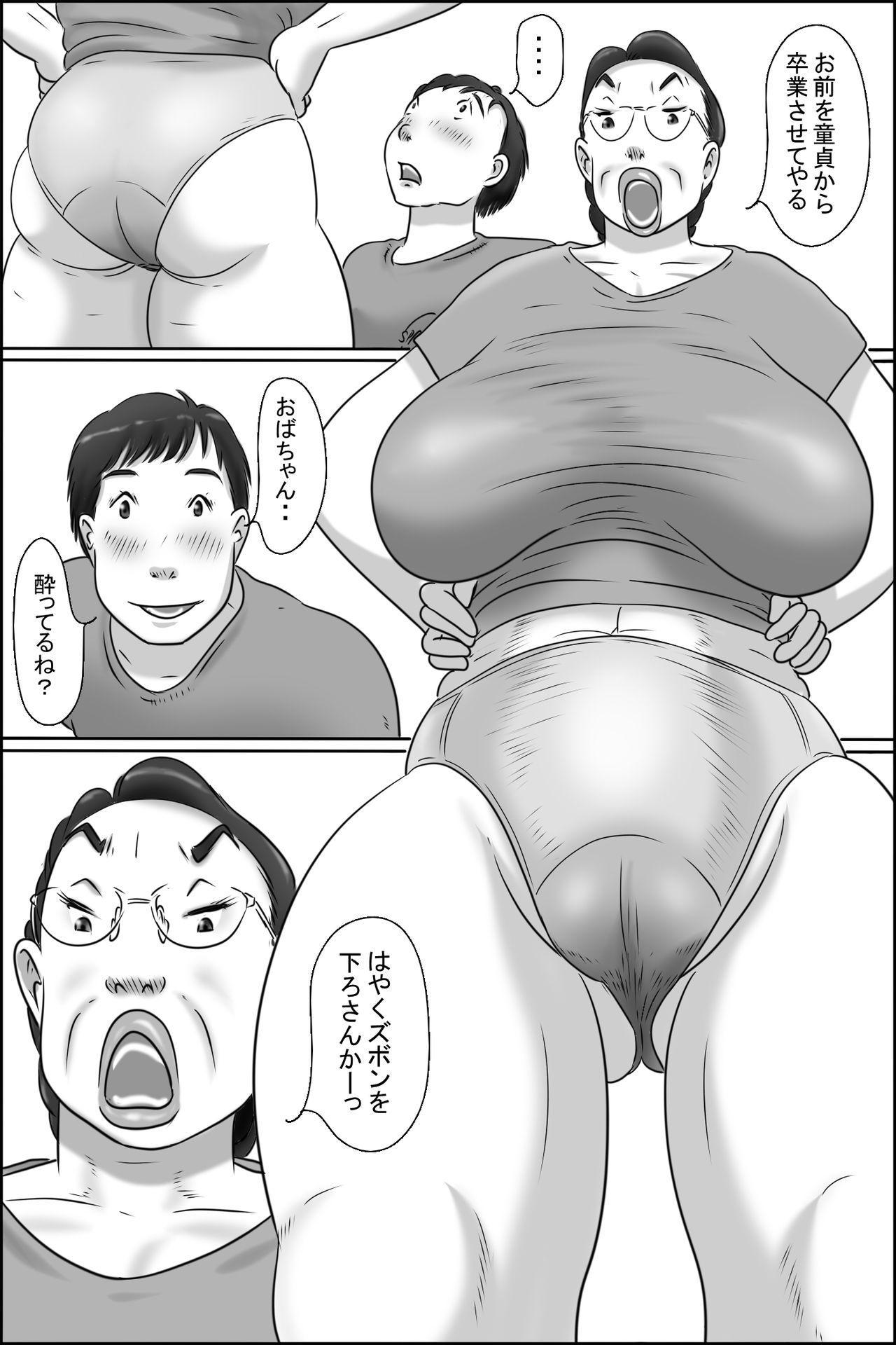 Aunty of Shimura 10